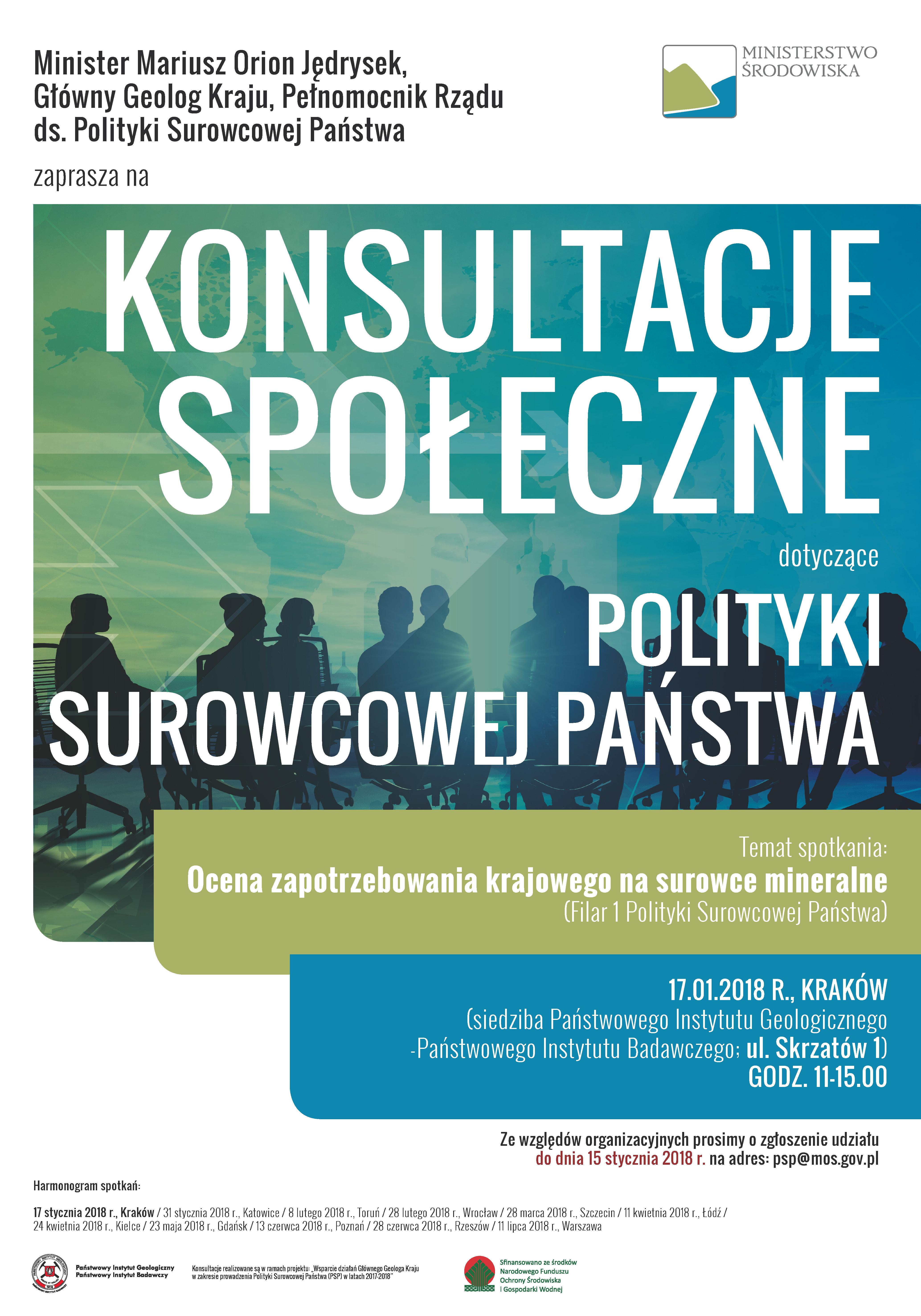 konsultacje społeczne - polityka surowcowa państwa; filar I obejmujący zasoby geotermalne - informacje o spotkaniu 17 stycznia w Krakowskim PIG-PIB