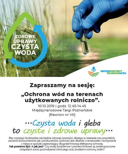 Ochrona wód na terenach użytkowanych rolniczo 10.10.2019 r. - Zaproszenie na sesję
